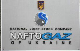 «Нафтогаз Украины» перечислила «Газпрому» 1,65 миллиарда долларов