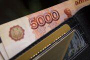 Российские банки ограничат снятие наличных