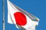 Импорт товаров в Японию превысил экспорт продукции из нее