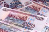 Инвестиции российского бизнеса за границу выросли