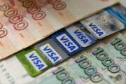 Россиянам назвали пять способов собрать крупную сумму