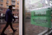 «Засчет депутатов»: банкиры поддержали кредитную амнистию