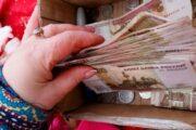Россиянам раскрыли правильный способ накопления денег в2021 году