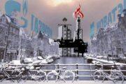 Цены на газ превысили исторические максимумы