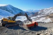 «Байкальская горная компания» сменила название на«Удоканскую медь»