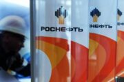«Роснефть» открыла новое месторождение вЯкутии сзапасами газа более 75млрд куб. м