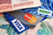 Эксперт назвал наиболее популярные схемы финансовых махинаций