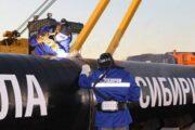 «Газпром» нарастил поставки вКитай по«Силе Сибири»