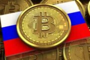 Что нужно знать о налогах на криптовалюту в России в 2021 году?