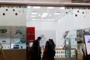 В США прокомментировали снятие санкций с Huawei