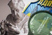 Предложенная ЛДПР индексация пенсий может и не помочь пенсионерам
