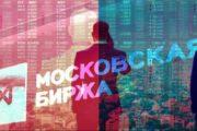 Фондовый рынок вырос на российских дрожжах
