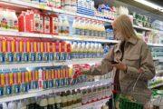 Аналитики спрогнозировали рост ценвРоссии в2021 году