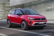 Новый Opel Crossland открывает новый сегмент для бренда на российском рынке. Скоро.