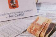 Названа сумма «коронавирусного» долга россиян зауслуги ЖКХ