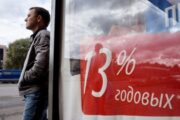 Центробанк предупредил россиян оподорожании кредитов
