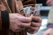 Россиянам раскрыли сроки восстановления доходов