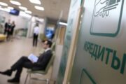 98% взявших льготные кредиты бизнесменов сохранили рабочие места