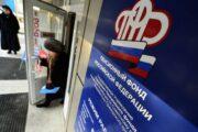 Возвращение индексаций выплат поднимет пенсии работающим пенсионерам