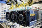 В Россию импортирована крупная партия оборудования для биткоин-майнинга