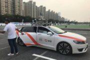 Китайский сервис такси Didi ускорил подготовку кIPO