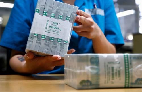 Банки попросили 2трлн рублей нановые проекты