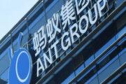 От основателя Alibaba начали сбегать сотрудники