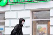 Названы российские регионы с наименьшими просрочками по кредитам