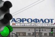 «Аэрофлот» опроверг сообщения опрекращении полётов в26городов России