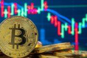 Что думают эксперты о нынешнем положении цены биткоина?