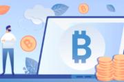 На балансе BitGo хранится $250 млн в биткоине