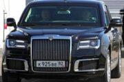 Российский автозавод приступил к разработке золотой жилы