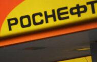 На АЗС «Роснефти» открылись «финансовые супермаркеты»