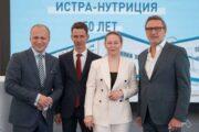 Завод «Истра-Нутриция» отмечает 50-летие открытием новой производственной линии