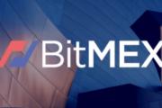 BitMEX компенсирует пользователям потери, вызванные остановкой торгов