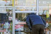 В России предложили повысить интерес к прессе с помощью пива