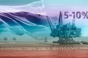 Минфин обнаружил экономику РФ на «радужной» траектории