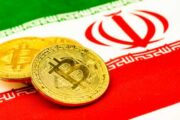 Иран запрещает майнинг до сентября