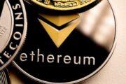 На Binance зафиксирован перевод Ethereum на $1,5 млрд