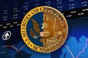 SEC предупредила инвесторов о рисках касаемо биткоина