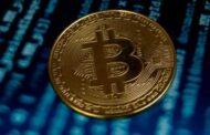Аналитик JPMorgan рассказал, при какой цене институционалы заинтересуются биткоином