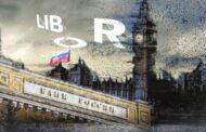 Россия откажется от ставки LIBOR