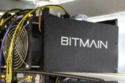 Bitmain распродала все Antminer S19j Pro до третьего квартала 2022 года