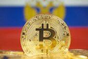 ЦБ РФ определился с планом регулирования криптовалют до 2024 года